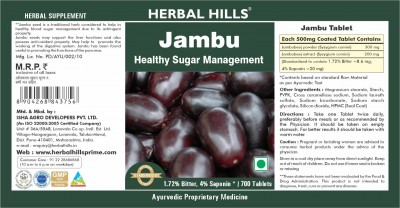 Herbal Hills Jambu 700 Tablets - Value Pack