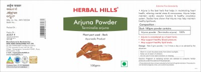 Arjuna Powder - 100 gms - Pack of 2