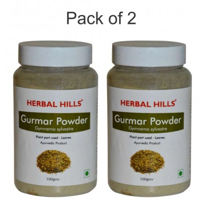 Herbal Hills Gurmar Powder