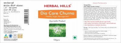 Dia Care Churna - 100 gms - Pack of 2