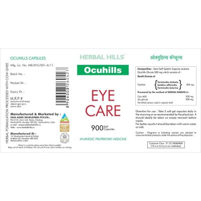 Ocuhills - Value Pack 900 Capsule