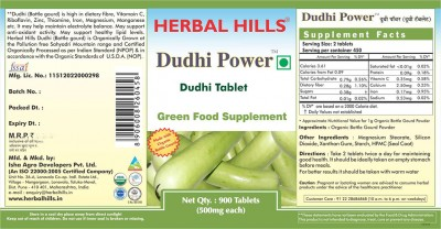 Dudhi Power - Value Pack 900 Tablet