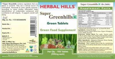 Super Greenhills - Value Pack 900 Tablets