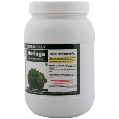 Herbal Hills Moringa 700 Tablets - Value Pack