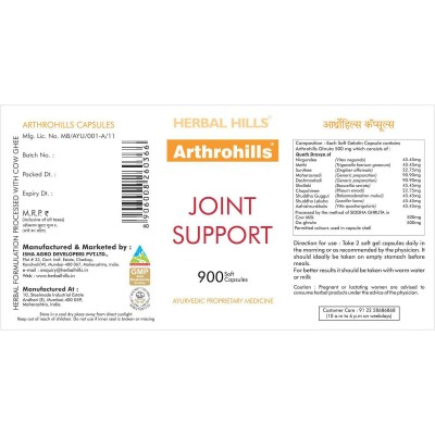 Arthrohills - Value Pack 900 Capsule