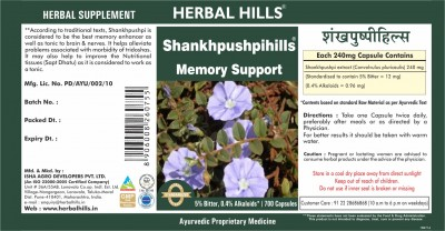 Shankhpushpihills-Value Pack 700 Caps