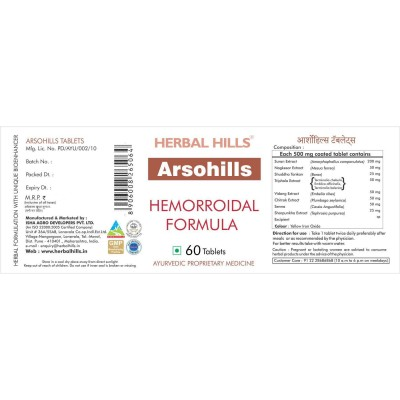 Arsohills 60 Tablets