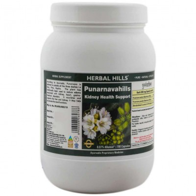Herbal Hills Punarnavahills Value Pack