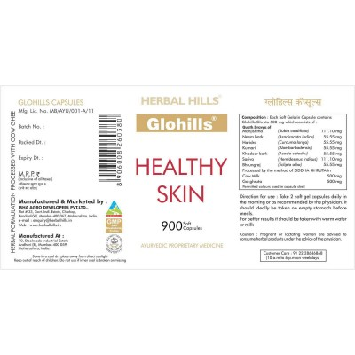 Herbal Hills Glohills - Value Pack 900 Capsule