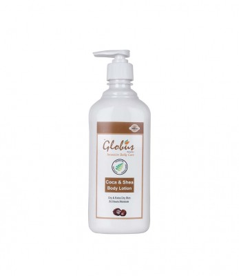 Globus Remedies Coca And Shea Body Lotion