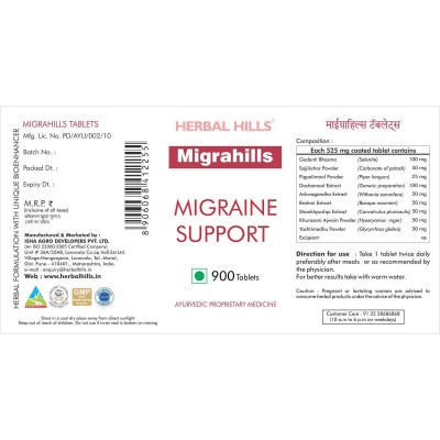 Herbal Hills Migrahills - Value Pack 900 Tablets