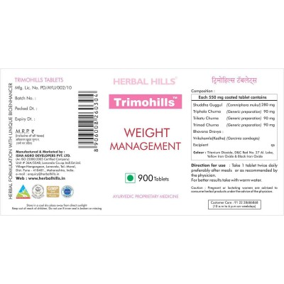 Trimohills - Value Pack 900 Tablets