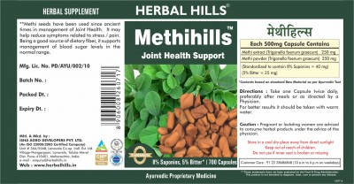 Methihills Value Pack