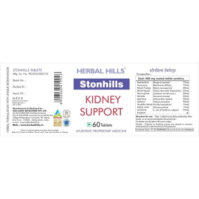 Stonhills 60 Tablets