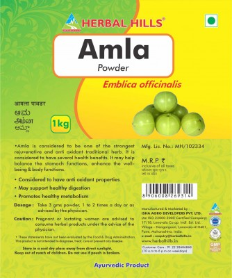 Herbal Hills Amla Powder - 1kg - Pack of 2