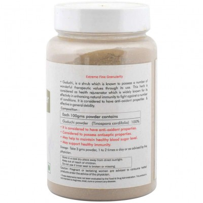 Guduchi Powder - 100 gms - Pack of 2