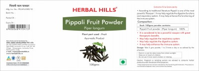 Pippali fruit powder - 100 gms - Pack of 2