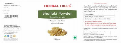 Shallaki powder - 100 gms - Pack of 2