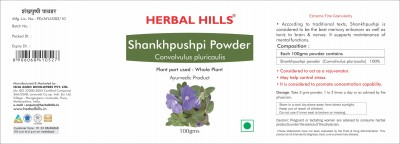 Shankhpushpi Powder - 100 gms - Pack of 2