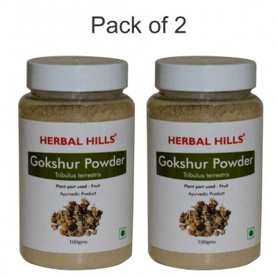 Gokshur Powder - 100 gms - Pack of 2