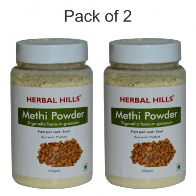 Methi Seed Powder - 100 gms - Pack of 2