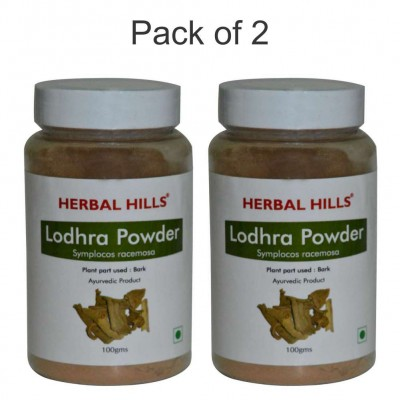 Lodhra Powder - 100 gms - Pack of 2