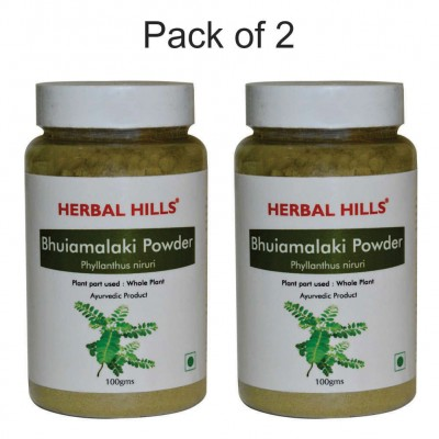 Bhuiamlaki Powder - 100 gms - Pack of 2