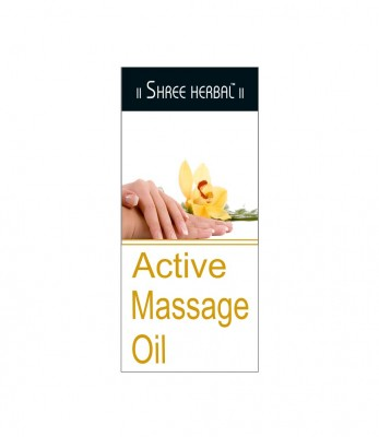 Shree Herbal Active Massage Oil