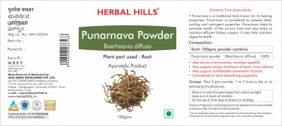 Punarnava Powder - 100 gms - Pack of 2