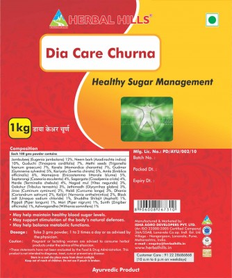 Dia Care Churna - 1 kg powder - Pack of 2