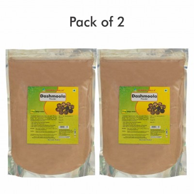 Dashamool Powder - 1 kg - Pack of 2
