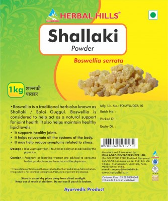 Shallaki powder - 1 kg powder - Pack of 2