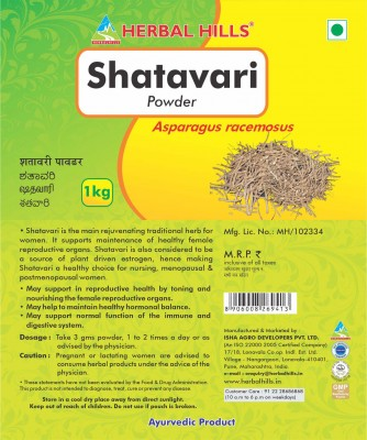 Shatavari Powder - 1 kg powder - Pack of 2