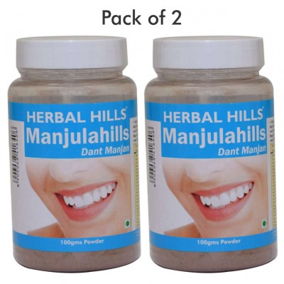 Herbal hills Manjulahills Powder - 100 gms - Pack of 2