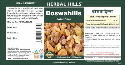 Herbal hills Boswahills (Shallakihills)  - Value Pack 700 Capsule