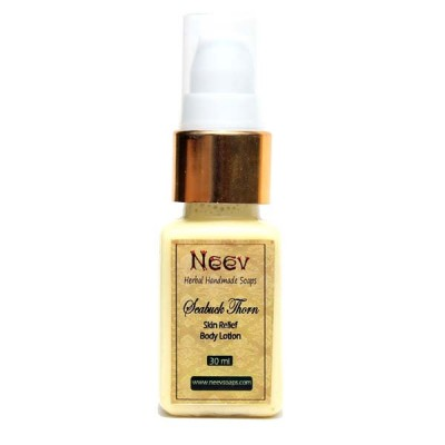 Neev herbal Seabuck Thorn Skin Relief Lotion