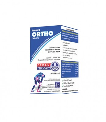 deemark ortho tablets (90 Tab)