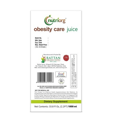 Nutriorg Obesity Care Juice  1000ml