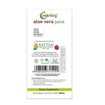 Nutriorg Aloe Vera Juice With Kiwi Flavour 500ml