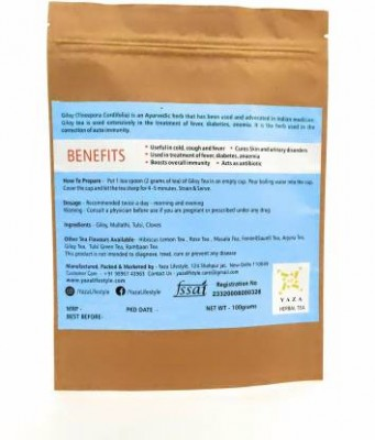 Yaza Herbal Giloy Tea (100Gms) The Ultimate Immunity Booster keeps you healthy