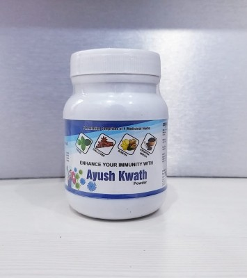 PHS Ayush Kwath Powder