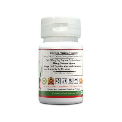 DEEP AYURVEDA | MAKOY CAPSULE | LIVER & KIDNEY SUPPORT | 30 EXTRACT BASED VEG. CAPSULE | PACK OF 1