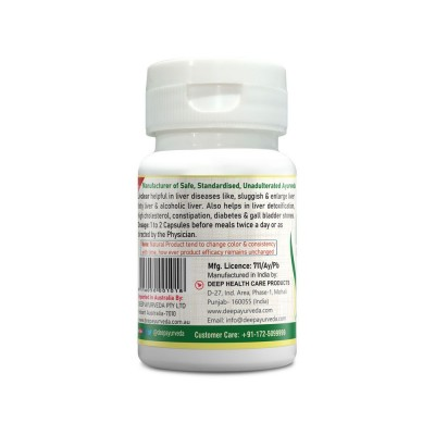 DEEP AYURVEDA | LIVCLEAR | LIVER SUPPORT | 240 EXTRACT BASED VEG. CAPSULE | BLISTER PACK OF 1